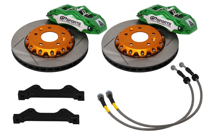 COMPLETE RACING BRAKE SYSTYEM