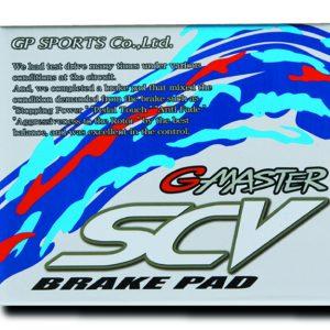 G-MASTER SCV ブレーキパッド