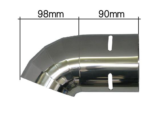 90Φテール用(全長188mm)