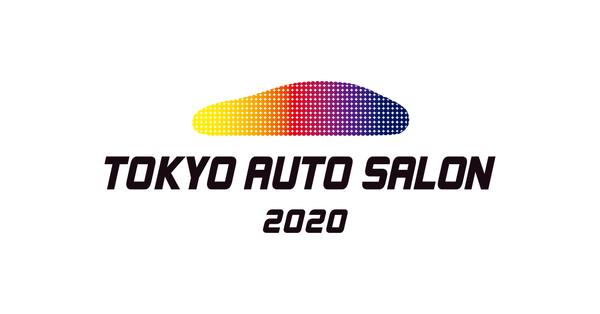 2020 東京オートサロン