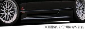 ECR33 スカイライン 4ドア サイドステップ G-FOUR