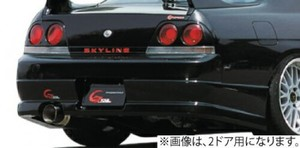 ECR33 スカイライン 4ドア リアバンパー G-FOUR
